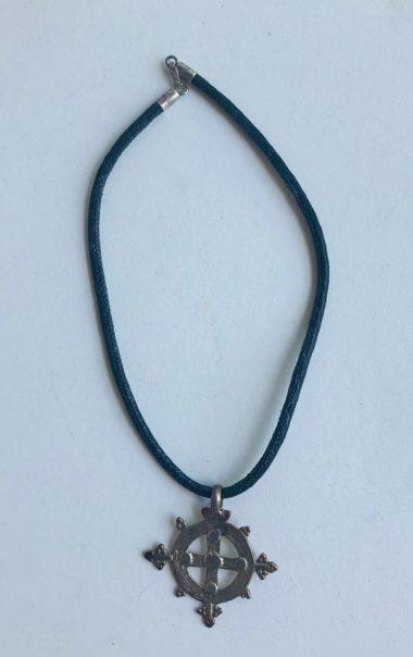Vintage Jewelry Ethiopian Necklace